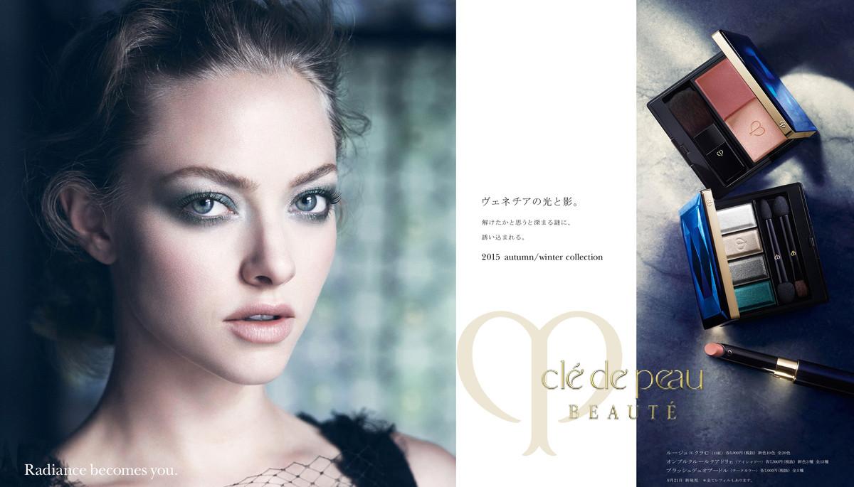 Clé de Peau Beauté, AW Campaign