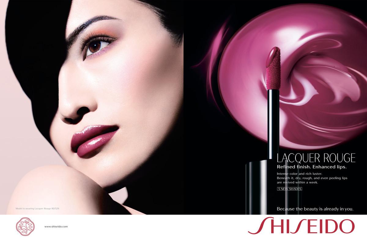 Shiseido, AW Campaign