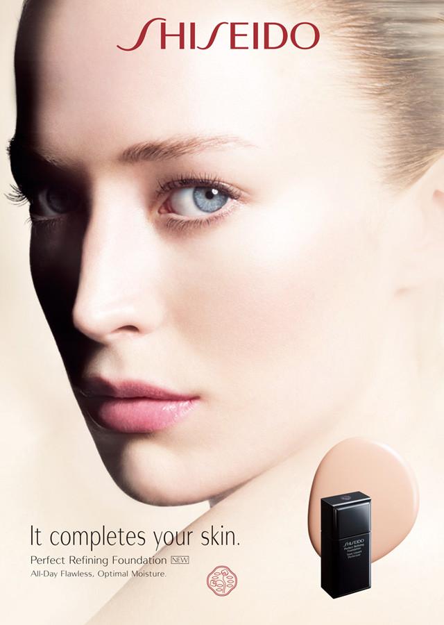 Shiseido Archives